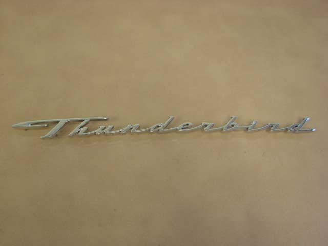 B 15672E Top Relay System For 1961-1962-1963 Ford Thunderbird (B15672E)